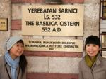 Sukey and Sonya at the entrance to the Basilica Cistern